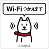 Fig_wifi_spot_available